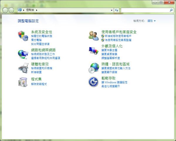 game0_1.jpg