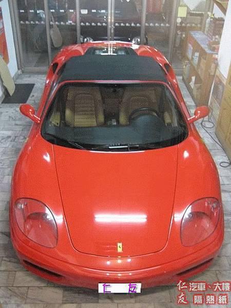 法拉利360 敞篷跑車