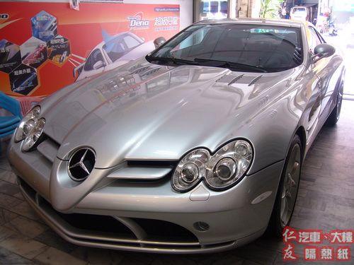 SLR 汽車烤漆防護膜