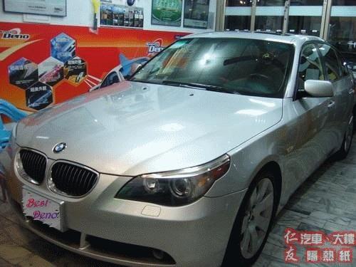 BMW 大5