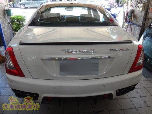Maserati4.jpg