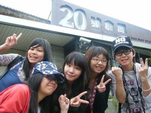 第一天*20號倉庫