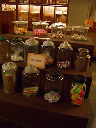 童玩館的糖果罐