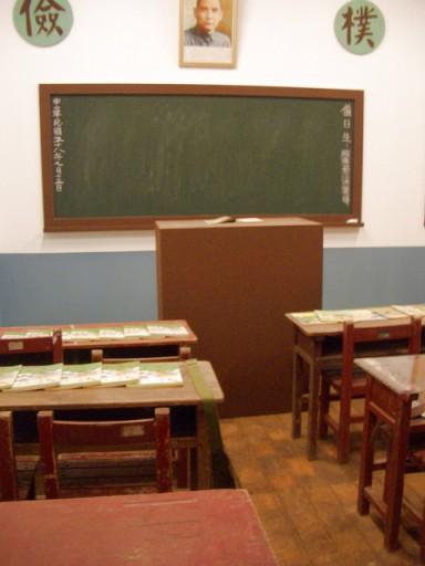 童玩館之令人懷念的國小教室