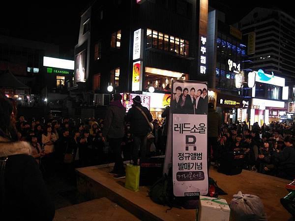 弘大夜晚的街頭演唱