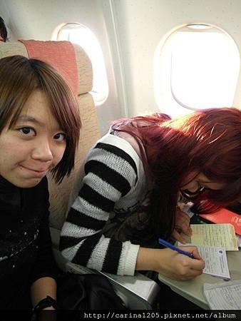 飛機上.jpg