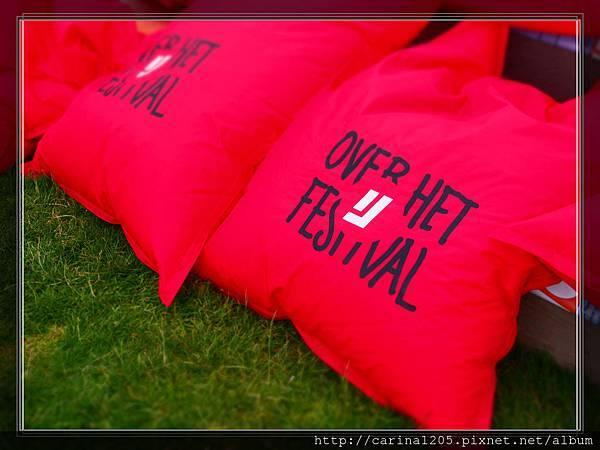 Over Het IJ Festival (1)