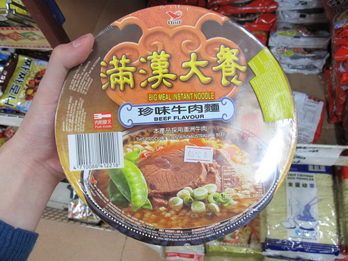 Taiwan Noodle.jpg