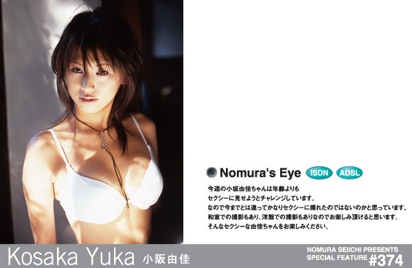 YukaKosaka_03