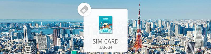 日本SIM卡T 2L41L3