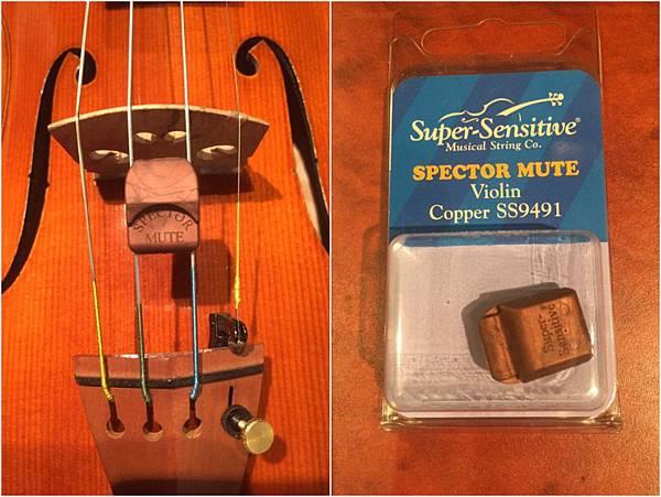 小提琴弱音器4