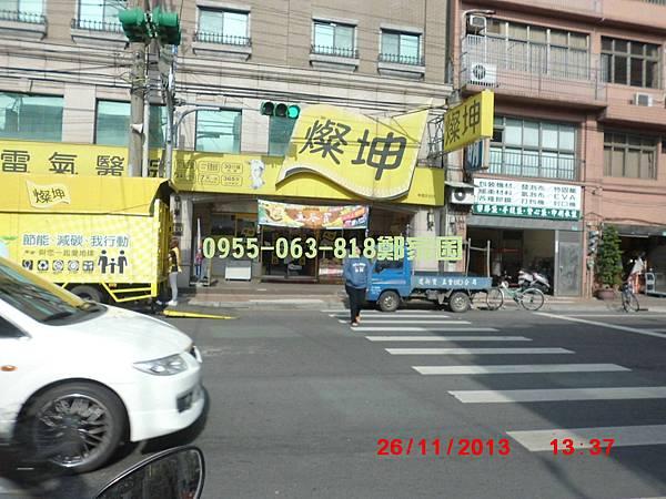 力行市場御花園透店 0955-063818鄭家囷-4.jpg