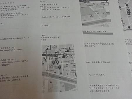 20130605_123203
