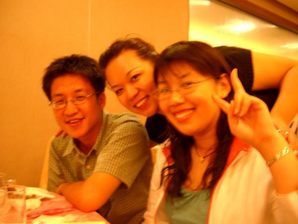 我和雅欣和浩祥
