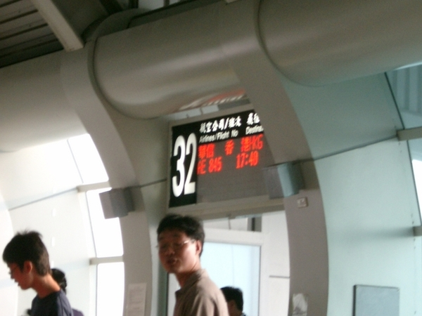 高雄往香港,前面那個人真好笑!