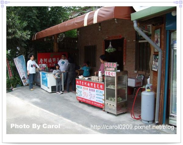野薑花粽店家