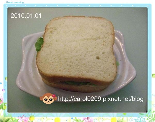 2009.01.01早餐