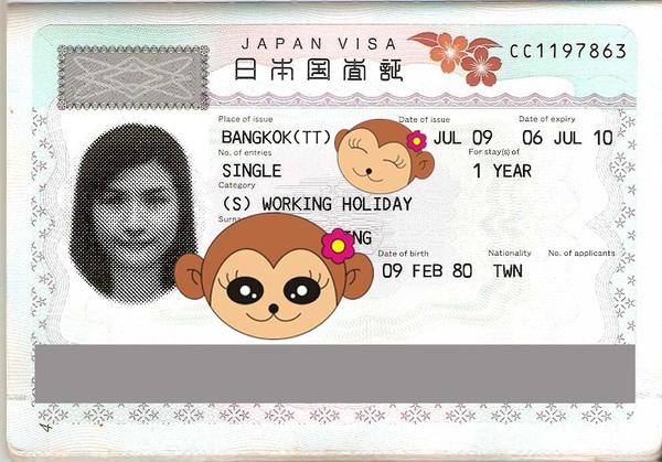 日本打工度假簽證.jpg