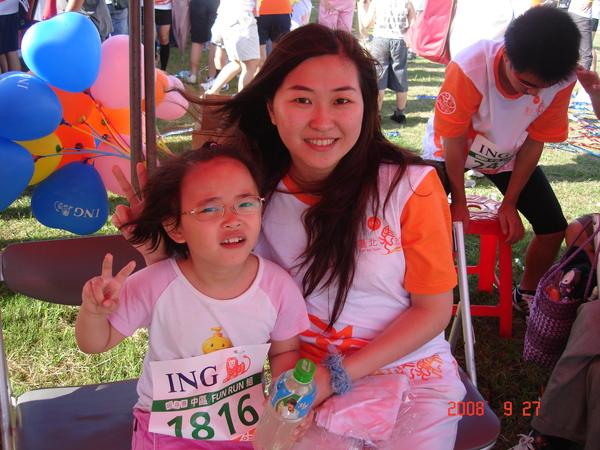 2008馬拉松 015.jpg