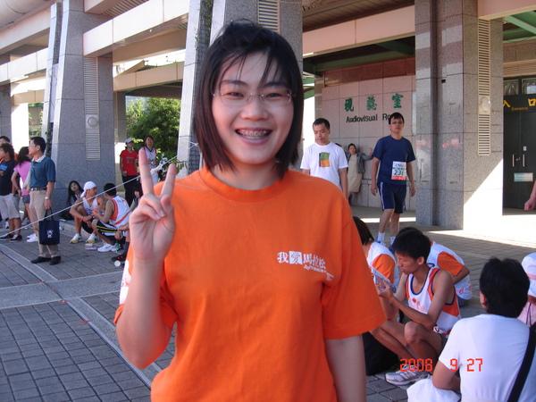 2008馬拉松 022.jpg