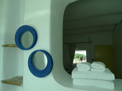 衛浴的小鏡子.jpg