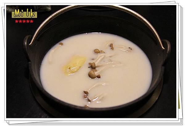 牛奶鍋湯底