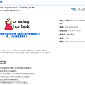 Oneday Hanbok.png