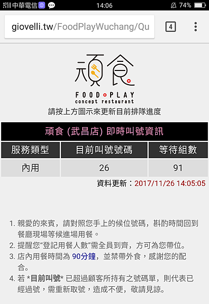 Screenshot_2017-11-26-14-06-17-81.png