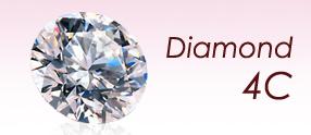 ad-diamond-rs_img_05