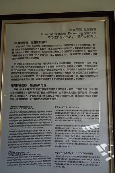 DSC06441