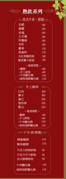 19號咖啡館menu-3.jpg
