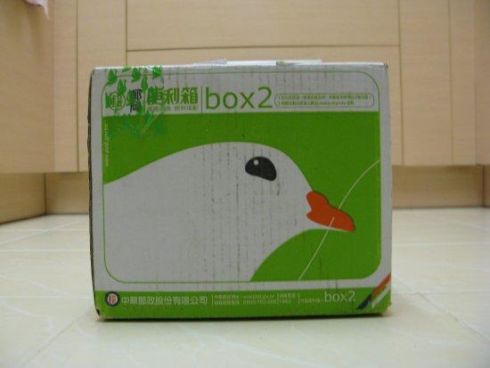 敗家-080124 PPSOAP皂模-1.jpg