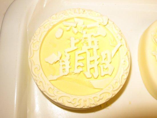 歐喵皂皂10-6.jpg