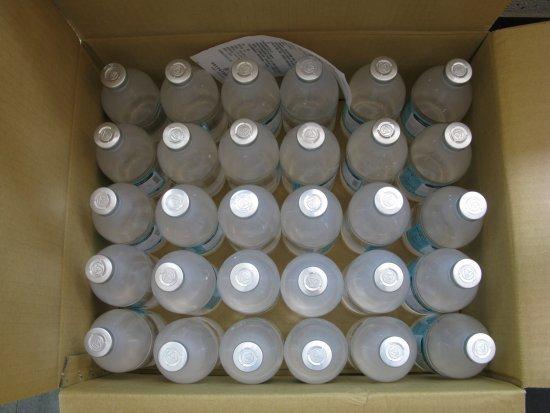 大盛-5 半價鹽水瓶.jpg