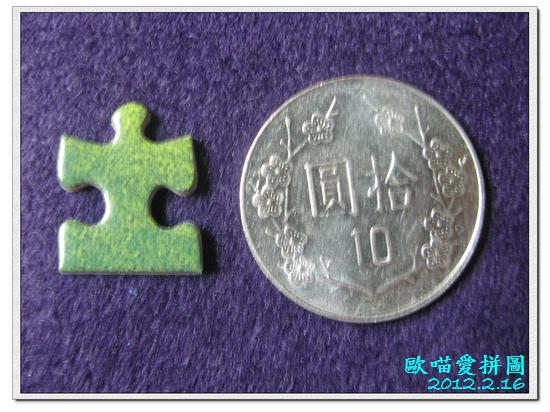 達洋拼圖- 013c