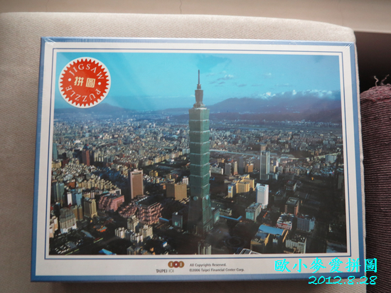 台拼-台北101-01