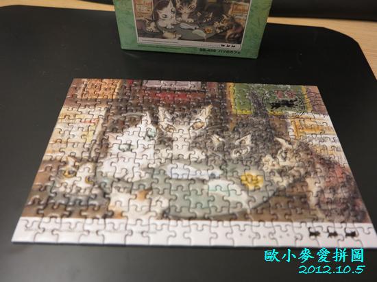 達洋拼圖- 014-05