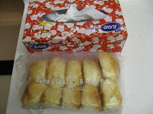 巴特里奶油餐包-2.jpg