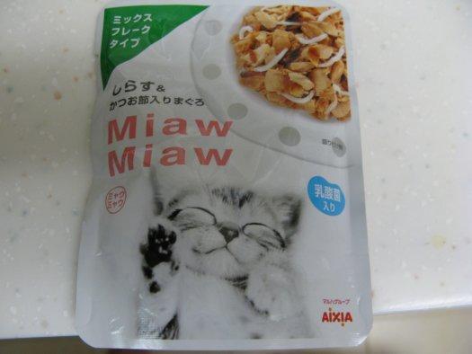 Miaw妙鮮包-鮭魚口味1.jpg