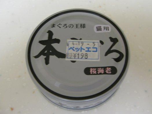 王樣本鮪罐-櫻花蝦1.jpg