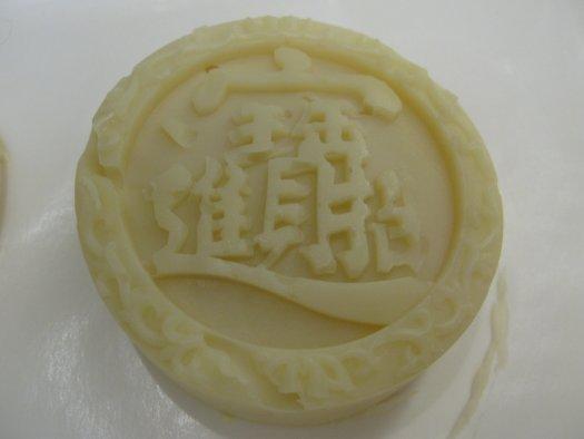 歐喵皂皂12-4.jpg