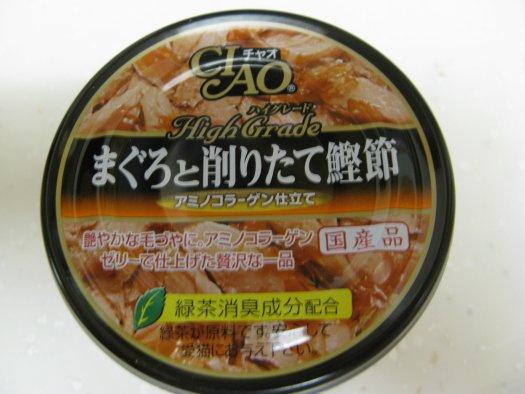 CIAO黑色罐頭4鰹節-1.jpg