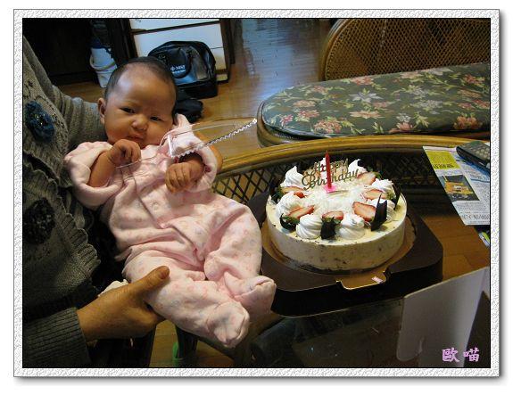 小妞第31天-23切蛋糕.jpg
