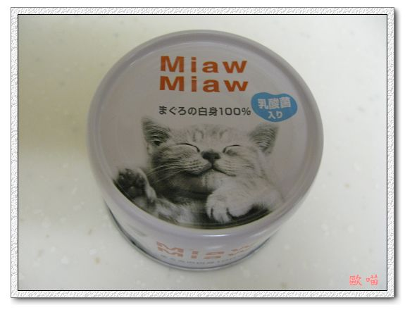 Miaw高罐白肉魚小肉塊1鮪魚-1.jpg