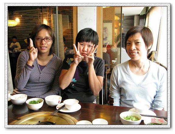 2M26D-13鼎王.jpg