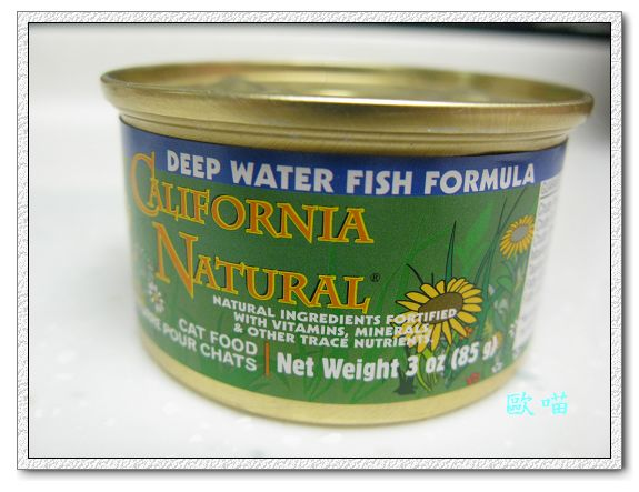 California Natural Deep Water Fish-1.jpg