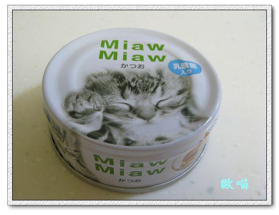 Miaw矮罐鰹魚-1.jpg