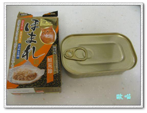 貓公爵成貓餐盒-鮭荒節-1.jpg
