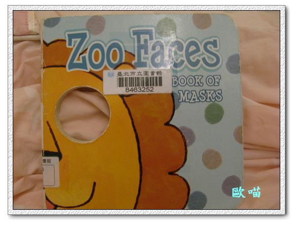書008-Zoo Faces.jpg