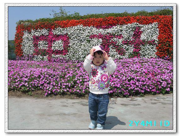 2Y04M11D-中社花園002.jpg